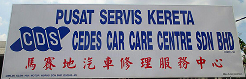 We Specialized In